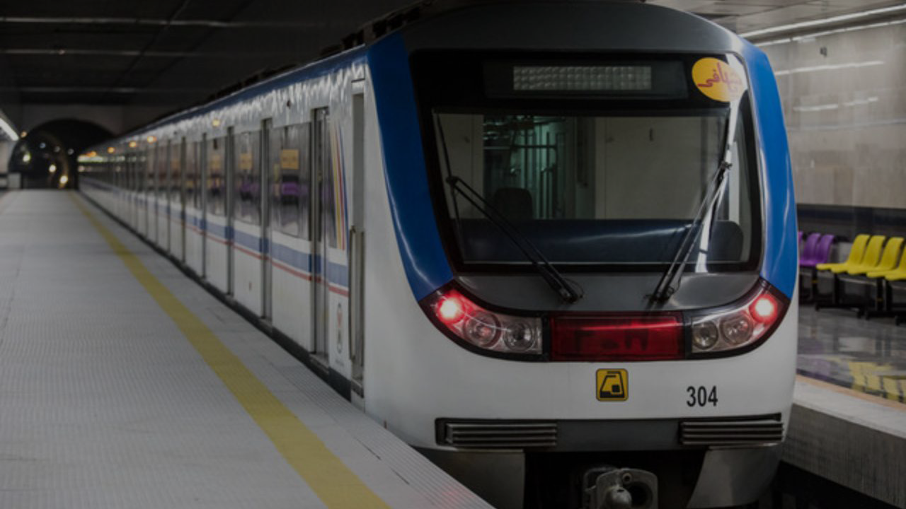 پوشش موبایل متروی تهران